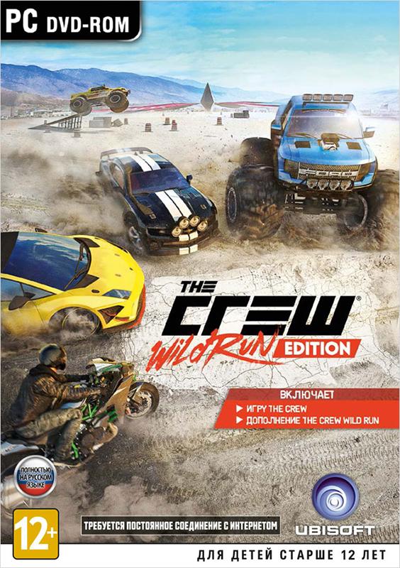 The Crew. Wild Run Edition [PC]The Crew. Wild Run Edition – это отличная возможность оценить знаменитую гоночную игру нового поколения. Данное издание включает полную версию The Crew, более 50 новых заданий и режимов, а также дополнение The Crew: Wild Run.<br>