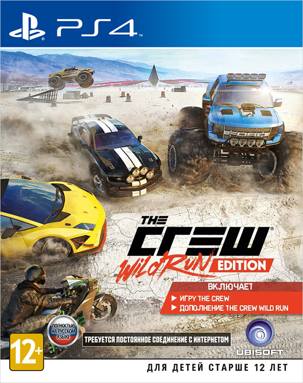 все цены на  The Crew. Wild Run Edition [PS4]  онлайн