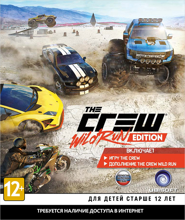 The Crew. Wild Run Edition [Xbox One] видеоигра для xbox one overwatch origins edition