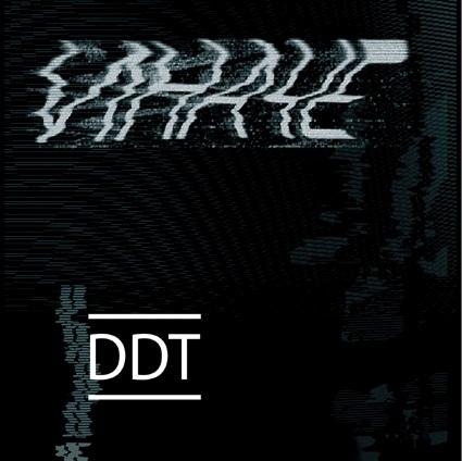 ДДТ. Иначе (2 LP)ДДТ. Иначе – двадцатый студийный альбом группы, изданный на виниле.<br>