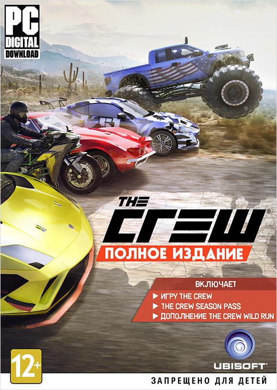 The Crew. Полное издание