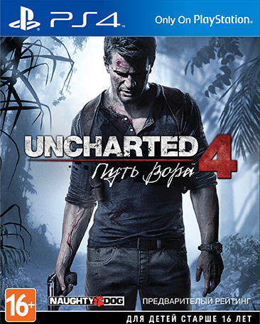Uncharted 4: Путь вора (A Thief's End) [PS4] uncharted 4 путь вора ps4