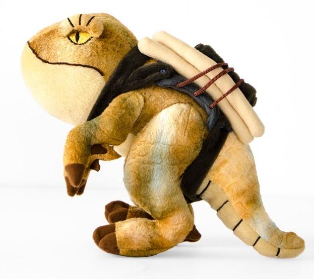 Мягкая игрушка The Elder Scrolls. Guar (30 см)