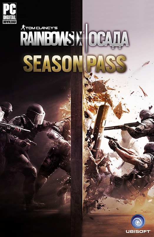 Tom Clancy's Rainbow Six: Осада. Season Pass