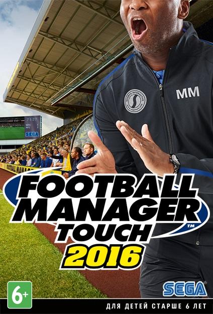 Football Manager Touch 2016  [PC, Цифровая версия] (Цифровая версия)Football Manager Touch 2016 &amp;ndash; новой выпуск знаменитой линейки Football Manager Classic, «облегченная версия» знаменитого экономического симулятора по управлению футбольными клубами.<br>