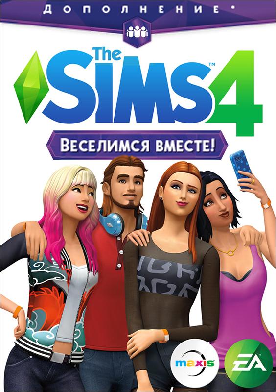 The Sims 4 Веселимся вместе. Дополнение [PC]Оправляйтесь по клубам в дополненииThe Sims 4 Веселимся вместе  &amp;ndash; создавайте собственные клубы, где вы можете устанавливать свои правила, выбирать клубную одежду и определять места для встреч.<br>