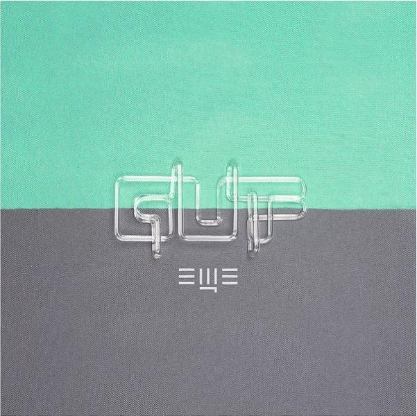 Guf: Ещё (CD)Представляем вашему вниманию альбом Guf. Ещё, новый студийный альбом популярного рэпера Гуфа.<br>