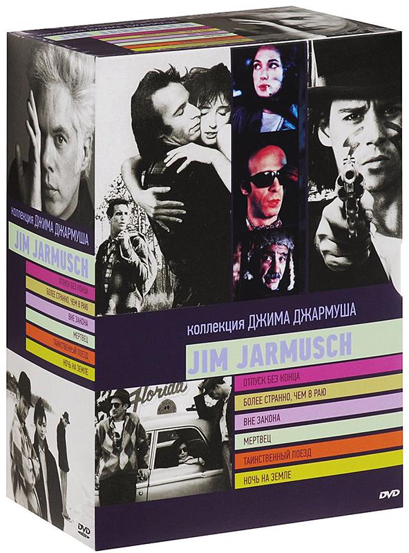 Коллекция Джима Джармуша (6 DVD) от 1С Интерес