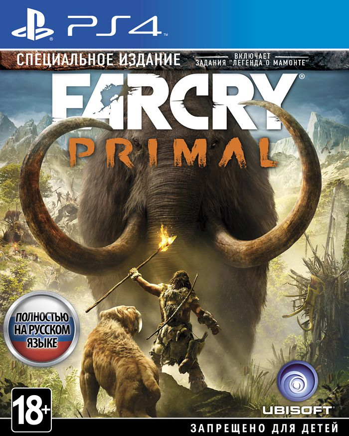 Far Cry Primal. Специальное Издание [PS4]В игре Far Cry Primal вы окажетесь в каменном веке, а значит – в смертельной опасности. Земля безраздельно принадлежит мамонтам и саблезубым тиграм, а человек находится где-то в начале пищевой цепи. Вы последний выживший из группы охотников.<br>