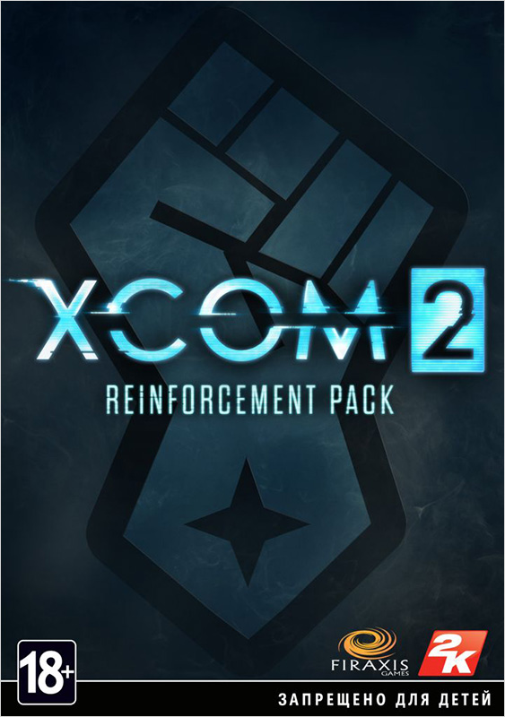 XCOM 2. Набор усилений