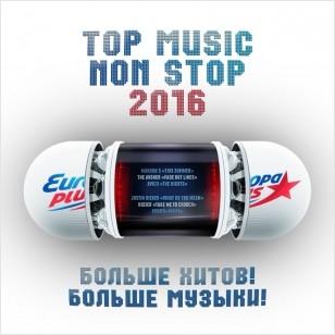 Сборник: Top Music Non Stop 2016 (CD)Top Music Non Stop 2016 – новый сборник самой модной и оригинальной радиостанции в России!<br>