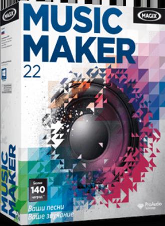 MAGIX Music Maker 22 (Цифровая версия)