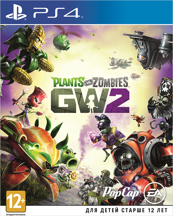 Plants vs. Zombies Garden Warfare 2 [PS4] игра для playstation 4 plants vs zombies garden warfare русская документация
