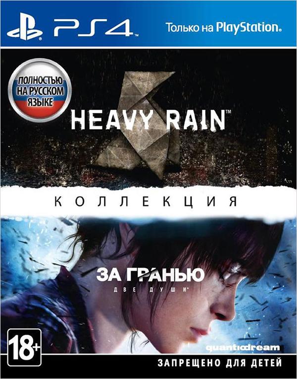 Heavy Rain и За гранью: Две души. Коллекция [PS4]В Heavy Rain и За гранью: Две души. Коллекция &amp;ndash; приготовьтесь к двум самым захватывающим приключениям из всех, в которых вам когда-либо приходилось участвовать!<br>