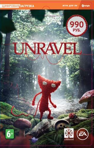 Unravel  [PC, Цифровая версия] (Цифровая версия) alan wake's american nightmare цифровая версия