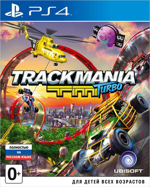 Trackmania Turbo (поддержка VR) [PS4]