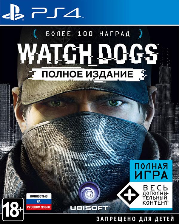 Watch Dogs. Полное издание [PS4]