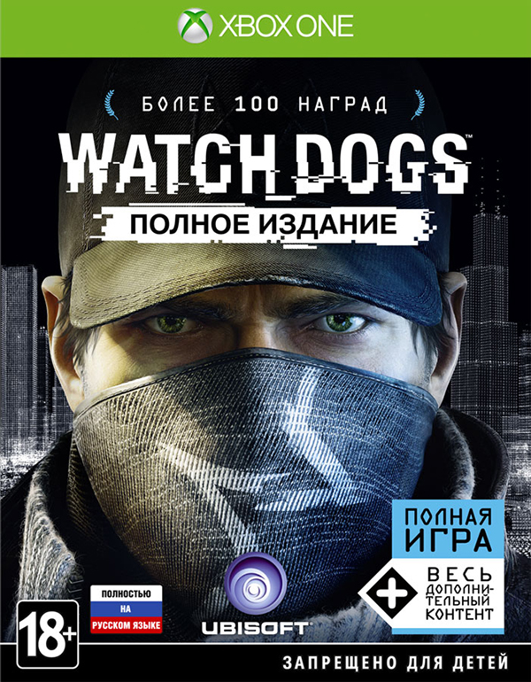 Watch Dogs. Полное издание [Xbox One] g1deon towards god