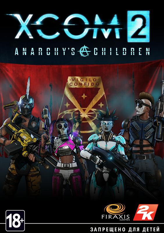 XCOM 2. Дети анархии. Дополнение