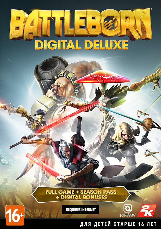 Battleborn. Digital Deluxe
