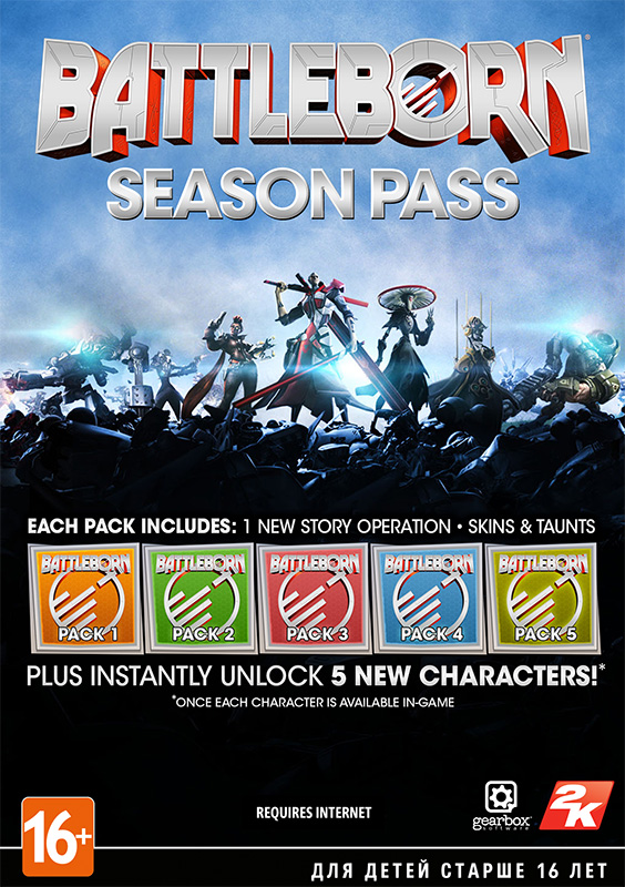 Battleborn. Season Pass