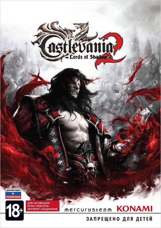 Castlevania: Lords of Shadow 2  [PC, Цифровая версия] (Цифровая версия) sodom lords of depravity part i 2 dvd