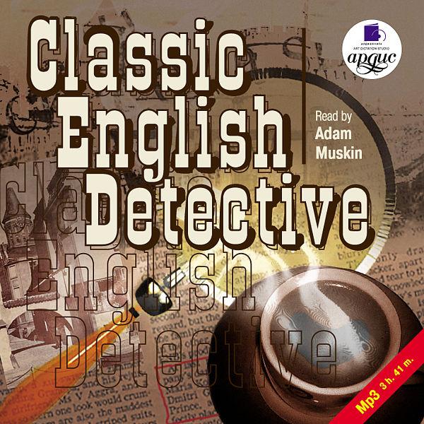Классический английский детектив (Цифровая версия)