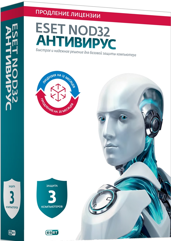 ESET NOD32 Антивирус. Продление (3 ПК, 1 год) [Цифровая версия] (Цифровая версия) shinehome trees sun ray morning forest 3d wallpaper mural wallpapers for 3 d wall living room non woven walls mural wall paper