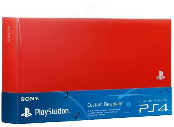 Специальная лицевая панель для украшения отсека жесткого диска PlayStation 4 (Красная)