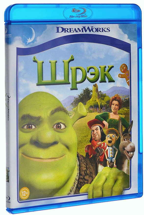 Шрэк (Blu-ray) Shrek