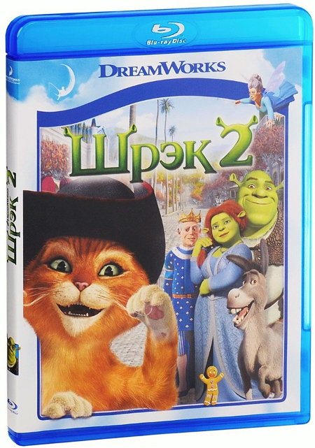 Шрэк 2 (Blu-ray) Shrek 2