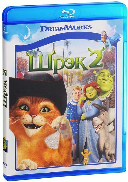 Шрэк2 (Blu-ray) Shrek 2