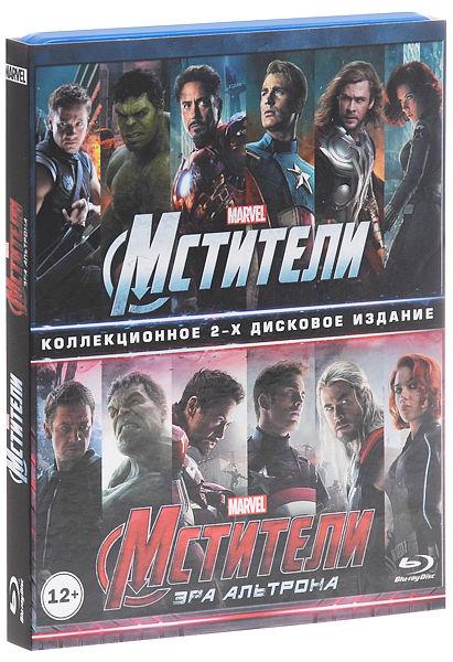 Мстители + Мстители: Эра Альтрона (2 Blu-ray) The Avengers / Avengers: Age of UltronВ сборник вошли два фантастический боевика Мстители и Мстители: Эра Альтрона &amp;ndash; режиссера Джосса Уидона.<br>