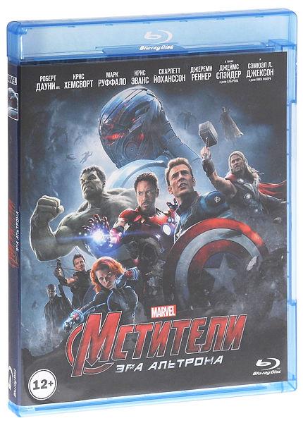 Мстители: Эра Альтрона (Blu-ray) проигрыватель blu ray lg bp450 черный