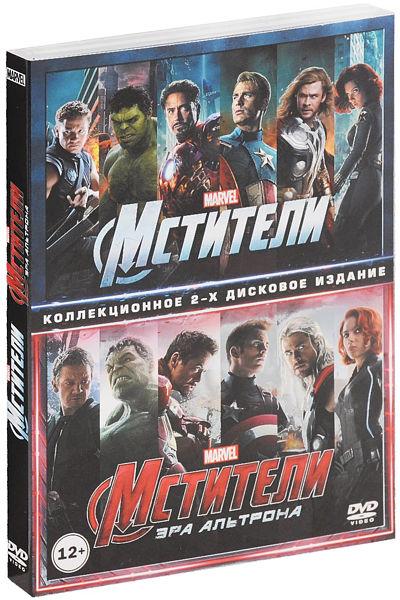 Мстители + Мстители: Эра Альтрона (2 DVD) фонарь брелок эра 1xled с лазерной указкой