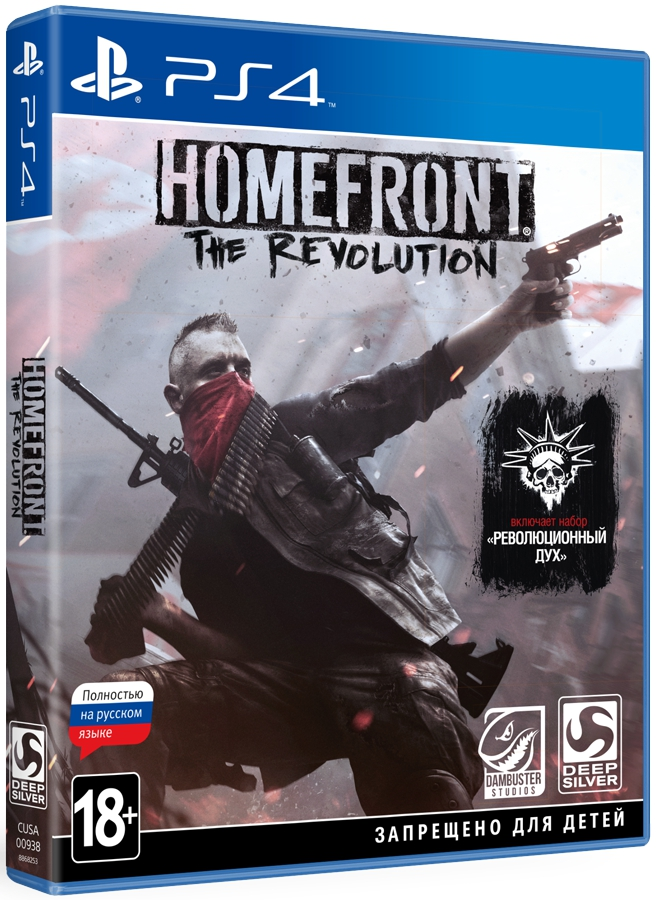 Homefront: The Revolution. Day One Edition [PS4] игра для pc медиа homefront the revolution