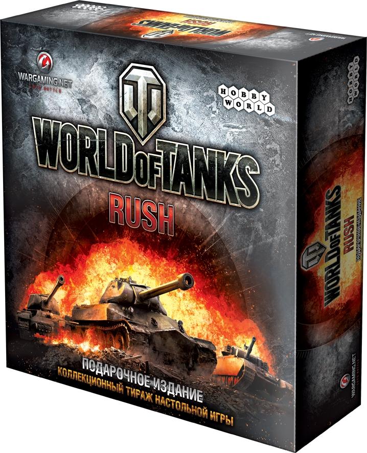 Настольная игра World Of Tanks Rush. Подарочное изданиеWorld of Tanks: Rush – настольная карточная игра по мотивам онлайн-хита World of Tanks. Она проиллюстрирована художниками, работающими над онлайн-игрой, а также использует её оформление, терминологию и другие элементы.<br>