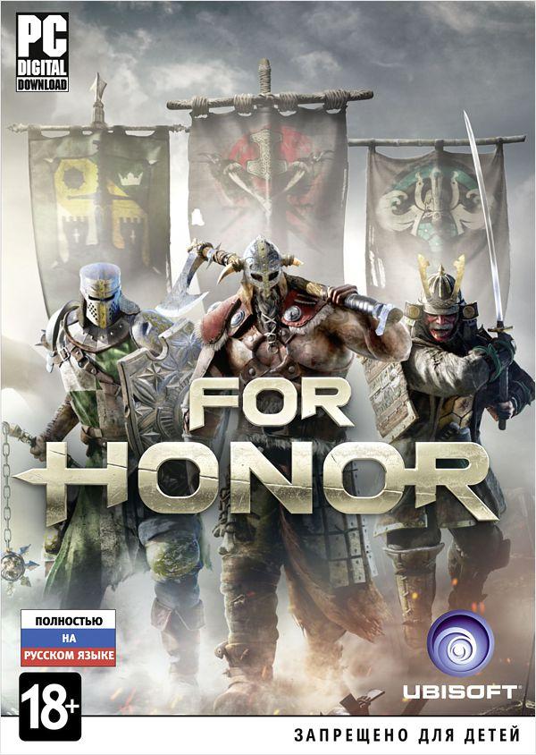 For Honor [PC, Цифровая версия] (Цифровая версия) фото