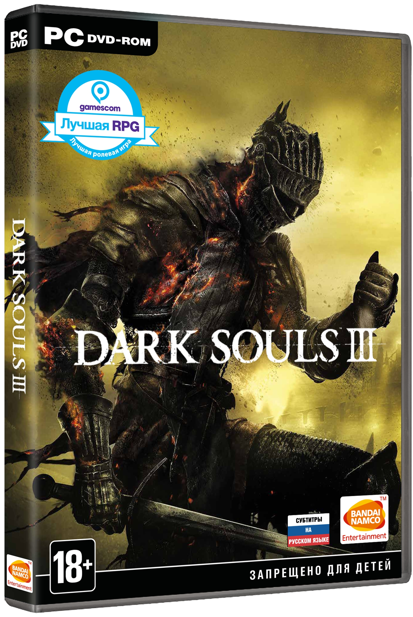Dark Souls III [PC] riggs r library of souls
