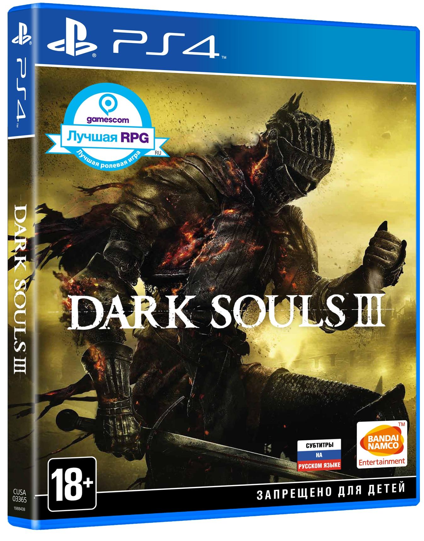 Dark Souls III [PS4]