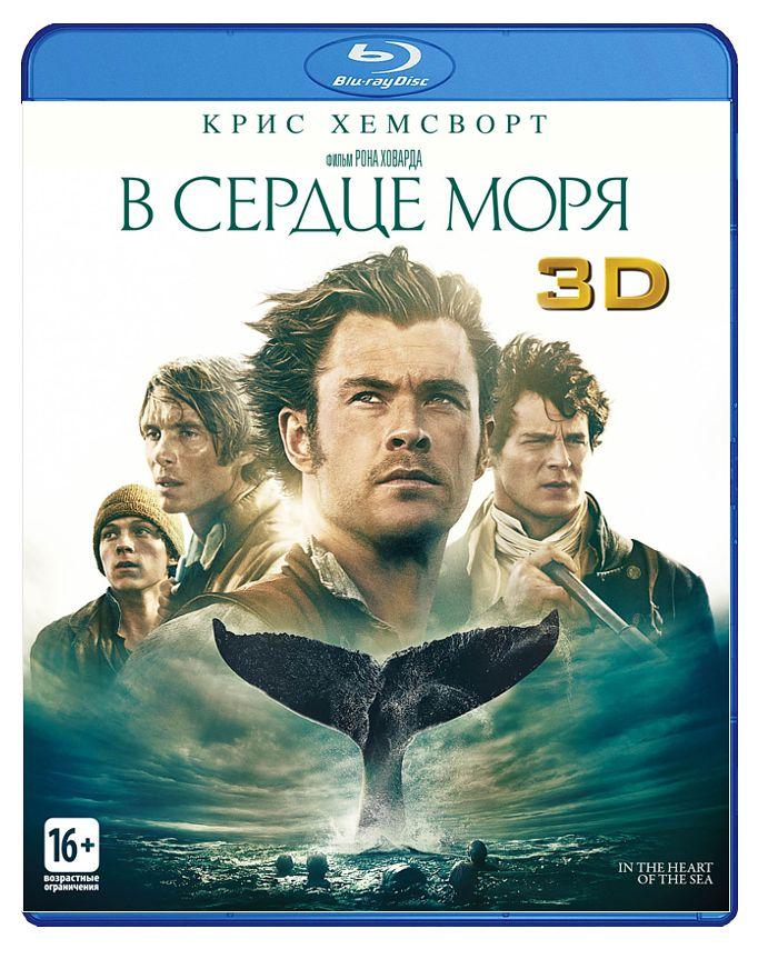 В сердце моря (Blu-ray 3D) In the Heart of the SeaВ фильме В сердце моря в 1819 году американский корабль «Эссекс» с командой из двух десятков человек на борту отправился из порта в штате Массачусетс на китобойный промысел.<br>