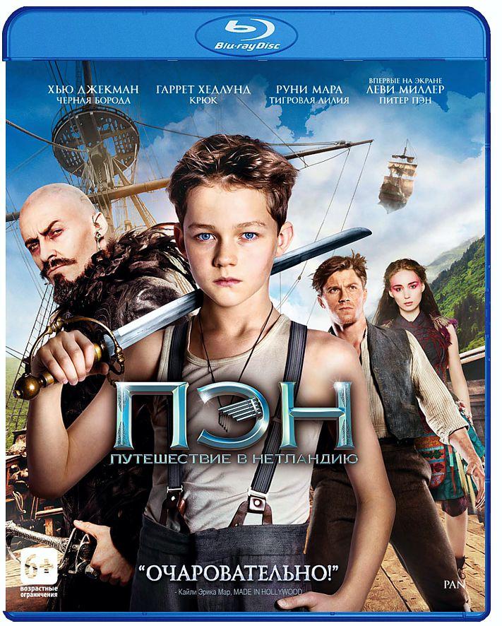 Пэн: Путешествие в Нетландию (Blu-ray) Pan