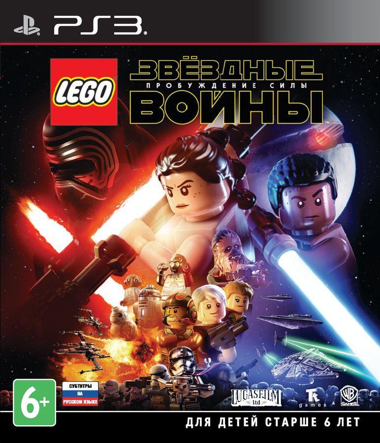 LEGO Звездные войны: Пробуждение Силы [PS3]В игре LEGO Звездные войны: Пробуждение Силы &amp;ndash; станьте героем далекой-далекой галактики и примите непосредственное участие в событиях главного зимнего блокбастера «Звездные войны: Пробуждение Силы».<br>