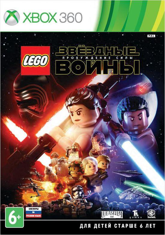 LEGO Звездные войны: Пробуждение Силы [Xbox 360]В игре LEGO Звездные войны: Пробуждение Силы &amp;ndash; станьте героем далекой-далекой галактики и примите непосредственное участие в событиях главного зимнего блокбастера «Звездные войны: Пробуждение Силы».<br>
