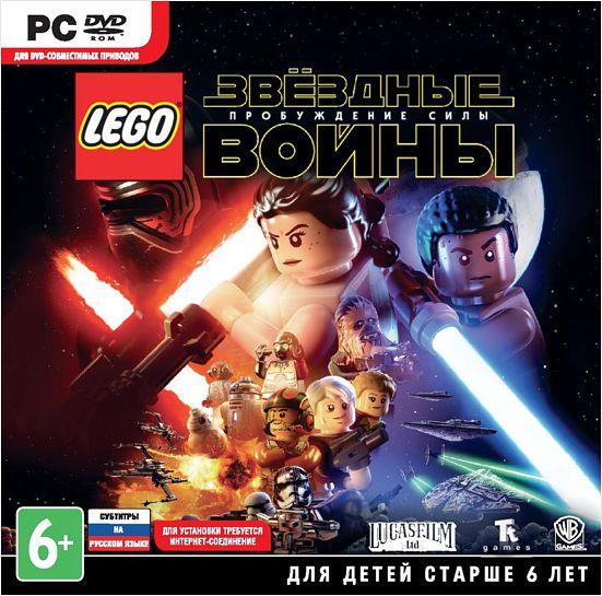 LEGO Звездные войны: Пробуждение Силы [PC-Jewel] звездные войны пробуждение силы dvd