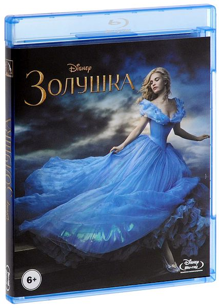 Золушка (Blu-ray) наша маша и волшебный орех blu ray