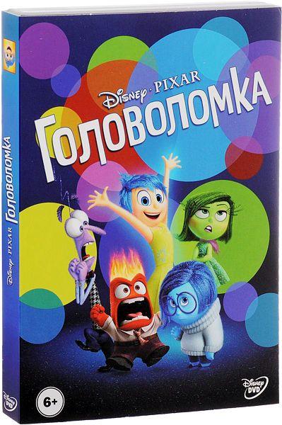 Головоломка (региональное издание) (DVD) Inside OutDisney/Pixar с гордостью представляет новый анимационный шедевр Головоломка: фильм, который перенесет вас в самое загадочное место на свете &amp;ndash; в глубины человеческого сознания.<br>