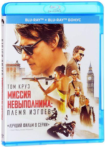 Миссия невыполнима: Племя изгоев (2 Blu-ray) Mission: Impossible – Rogue NationВ фильме Миссия невыполнима: Племя изгоев, когда ОМН распускают, и Итан Хант остается не у дел, его команда неожиданно сталкивается с разветвленной международной сетью высокопрофессиональных спецагентов &amp;ndash; Синдикатом.<br>
