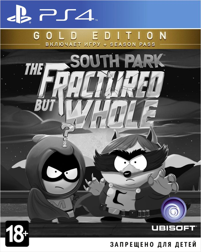 South Park: The Fractured but Whole. Gold Edition [PS4] от 1С Интерес