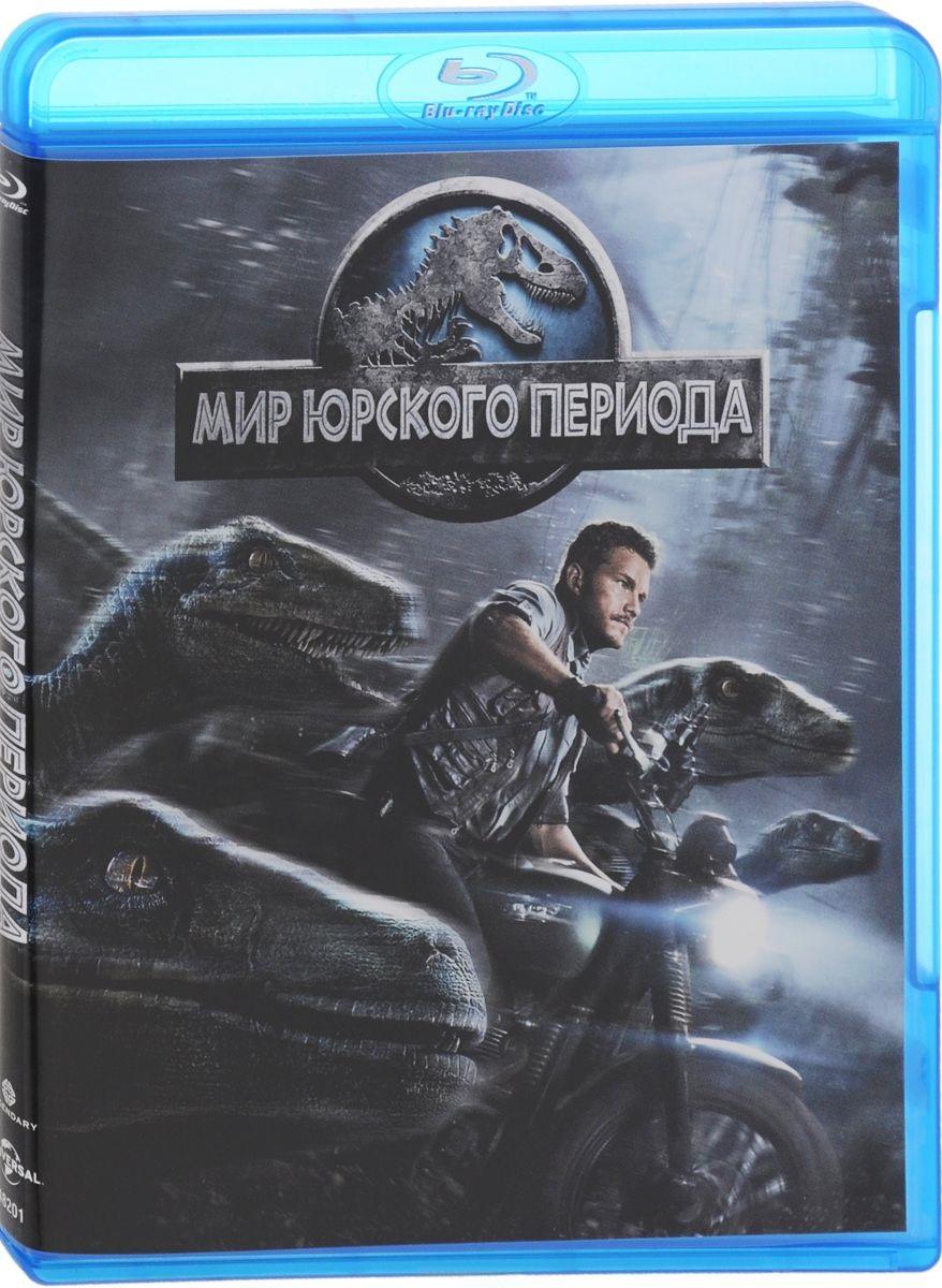 Мир Юрского периода (Blu-ray) цена 2017